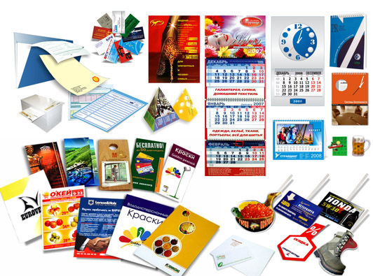 Картинки по запросу Печать рекламных папок и буклетов